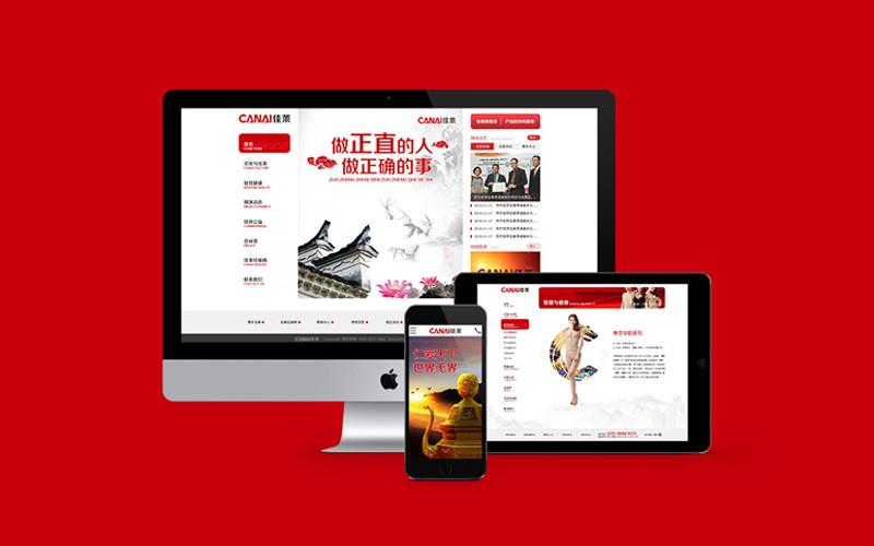低价做网站,省钱的同时,想想收获了什么?