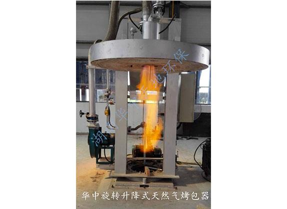 立柱升降旋转多工位钢铁水包烘烤器