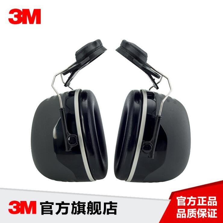 3M PELTORH7A 头戴式 听力防护耳罩