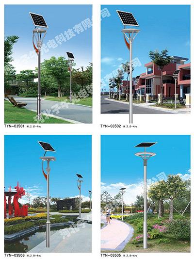 灯杆厂安装太阳能路灯杆时的具体事宜