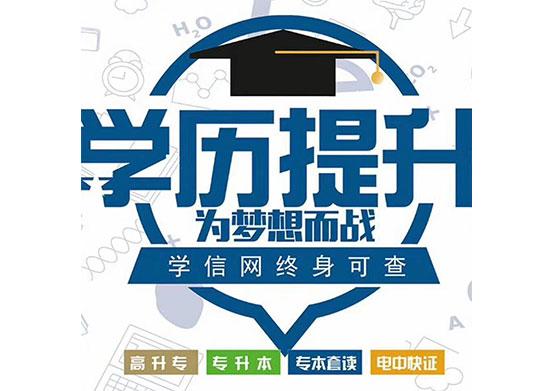 初中毕业生能够读上海市开放大学高起专吗?