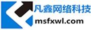 眉山凡鑫网络科技有限公司