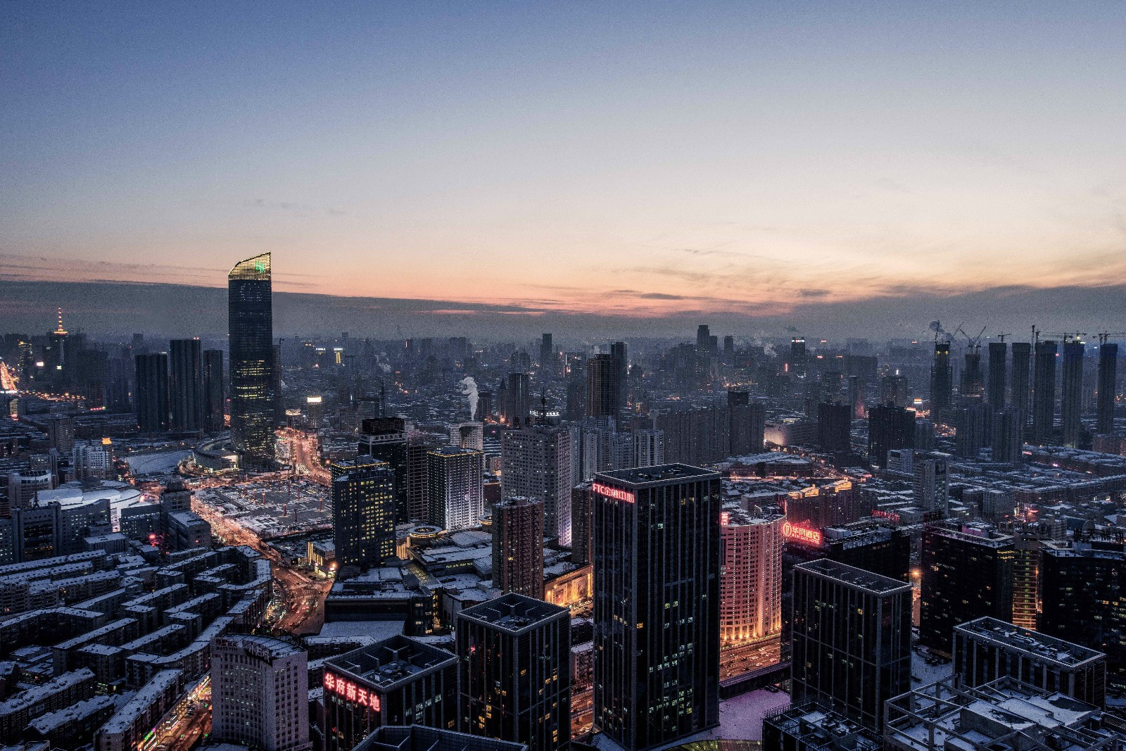 天津市代理记账公司提醒有一些地域4月1日起实施1.5%个人所得税预扣率