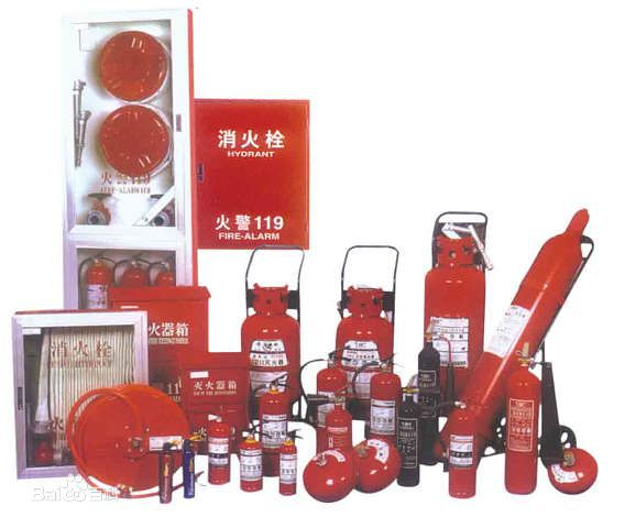 通知:公司新增业务消防器材,欢迎大家选购