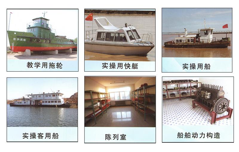 包头造船厂培训基地