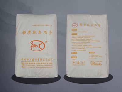 聊聊福建厂家生产的抹灰石膏特点有哪些