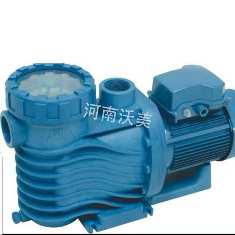 AQUA水泵