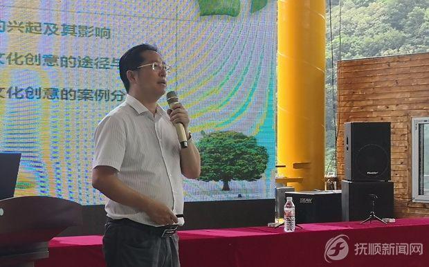 辽宁省旅游景区市场竞争力提升研讨班在红河漂流景区开班