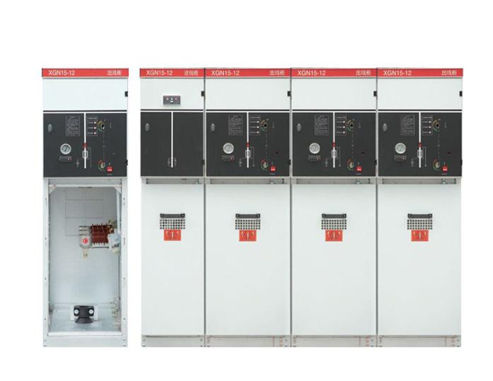 XGN15户外交流高压六氟化硫开关柜