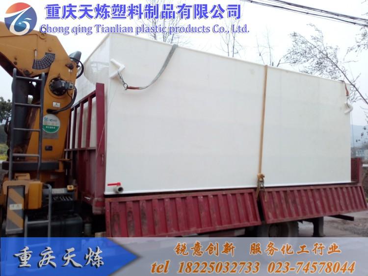 25吨方形次氯酸钠贮液罐