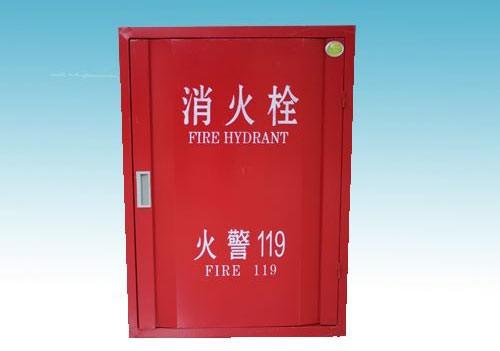铁皮消防箱