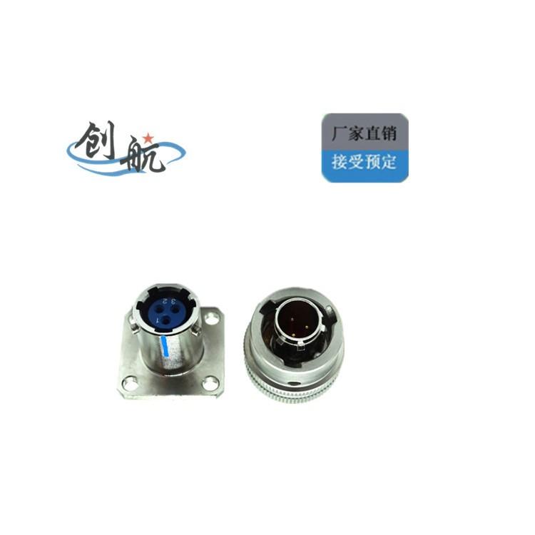 CXCH(Y55H)系列军品圆形电连接器(焊接系列)