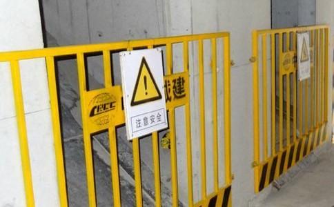 安装基坑护栏的一些小知识介绍