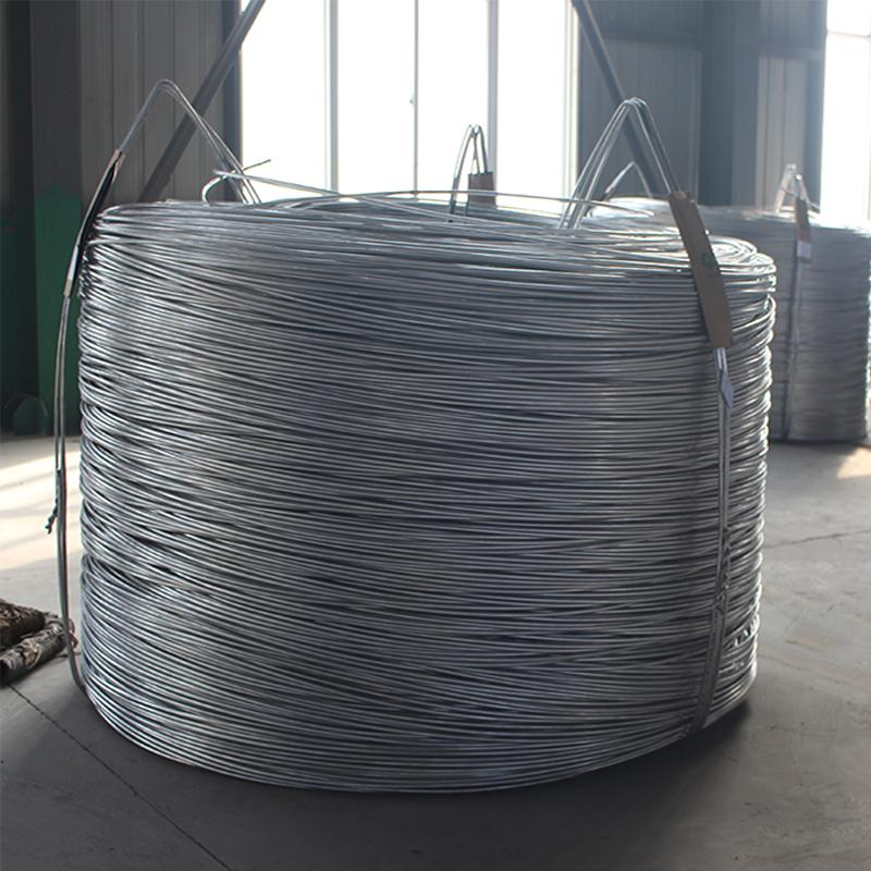 电工用铝合金杆1350