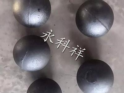 用于球磨机钢球的自动添加控制装置