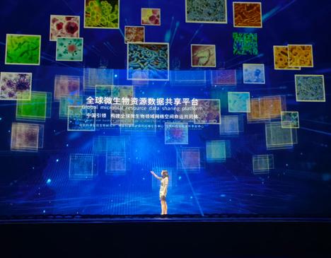 微生物科学数据中心牵头建设的共享平台入选2021年世界互联网大会精品案例