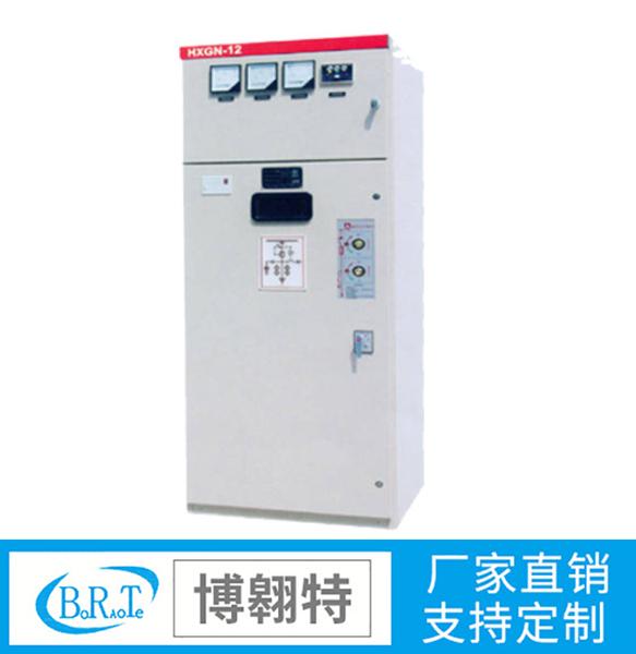 HXGN-12户内金属高压环网柜