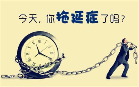 青海心理咨询师的10条建议,帮你打起精神来!