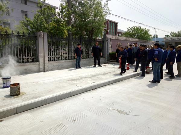 消防安全培训演练活动