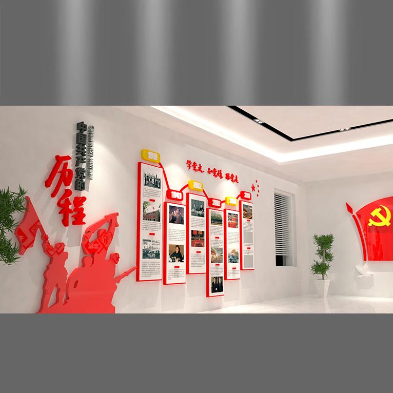党建文化墙设计1