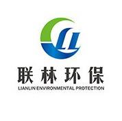 石家庄联林环保科技有限公司