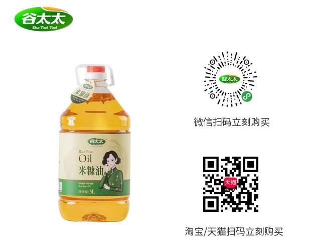 吃稻米油能有哪些好处