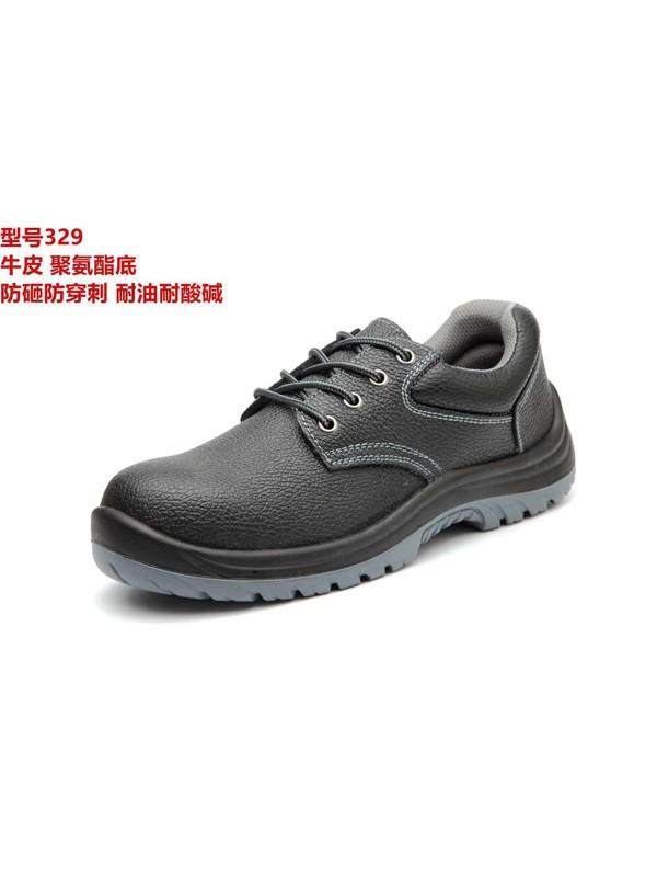 安全防护鞋价格