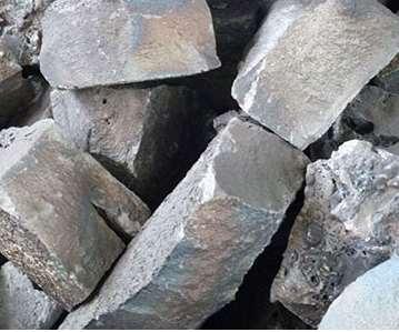 铬铁生产和在炼钢中的应用