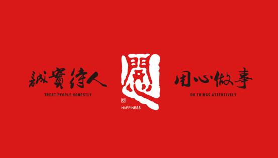 扬州网站建设如何避免关键词堆砌的导致搜索引擎的降权?