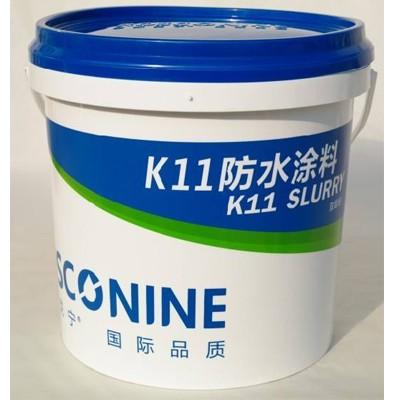 内蒙防水材料|k11防水浆料是什么