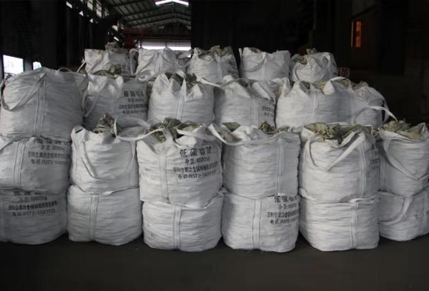 环保型低碳锰铁