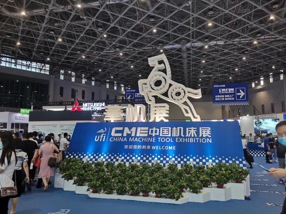 臺群直播上海CME展會現場,一覽強勢陣容