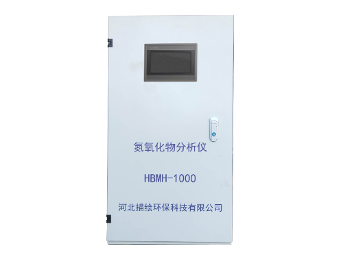 扬尘在线监测设备生产厂家