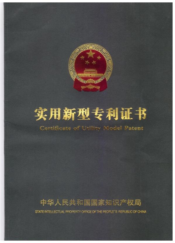 国际标准认证