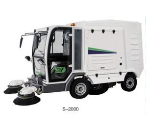 欧瑞德S-2000 垃圾清运车