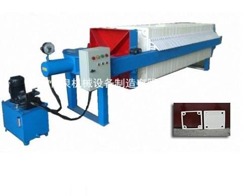 板框式压滤机结构介绍