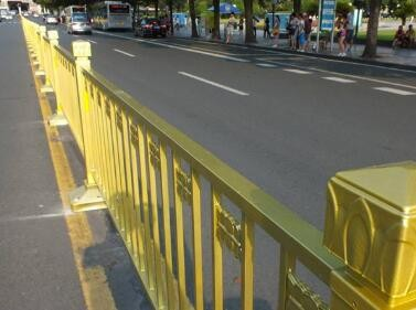 黄金道路护栏