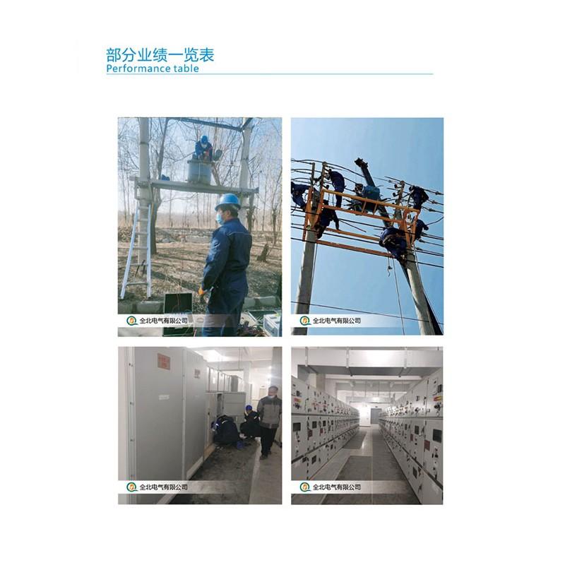 吉林优质的电力设施检修公司诚信经营