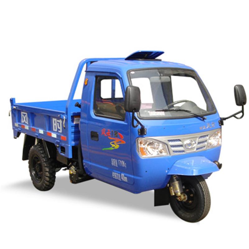 农用车三轮车的正确安全驾驶