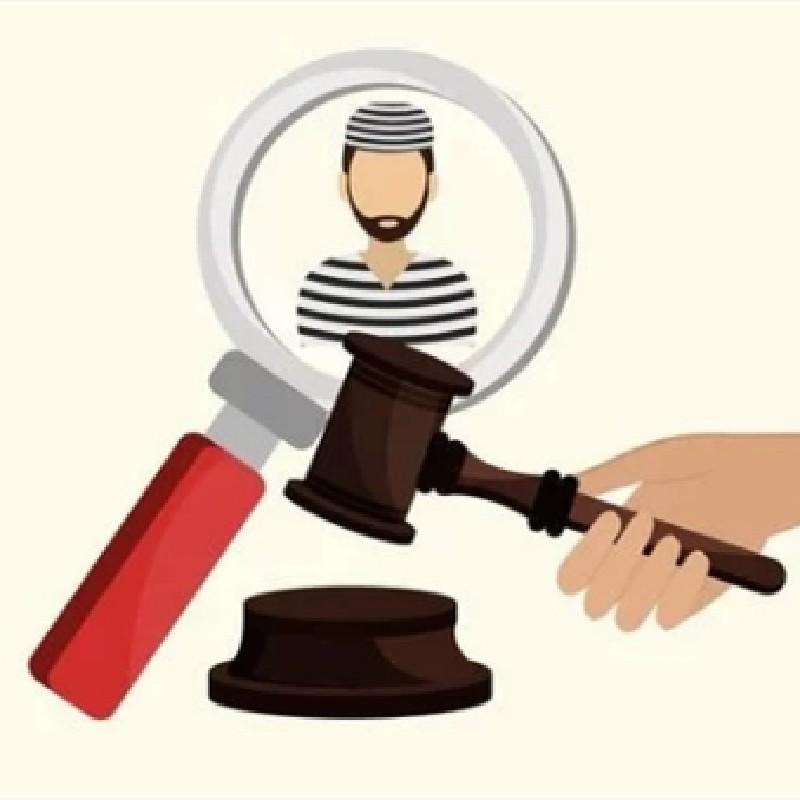新《刑事诉讼法》主要修改内容解读