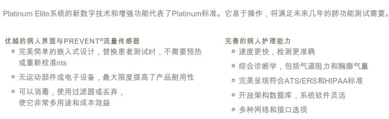 锦州肺功能仪公司
