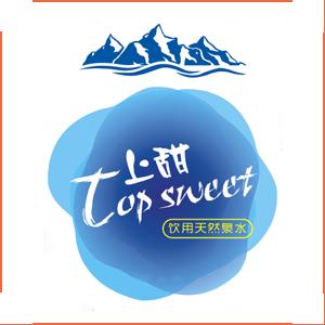 福建省淼甜食品有限公司
