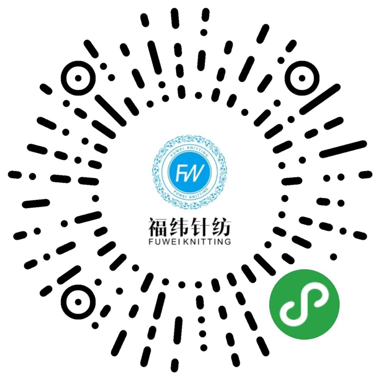 长乐福纬针纺有限公司