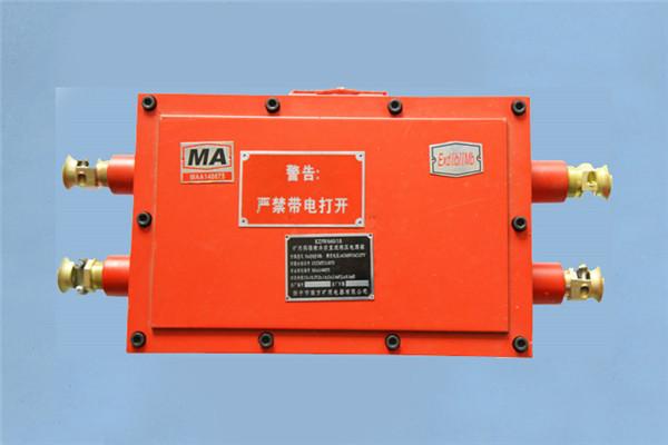 KDW660-24B矿用隔爆兼本安直流稳压电源箱