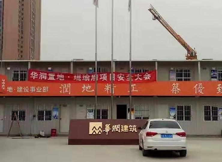 内江轻钢别墅