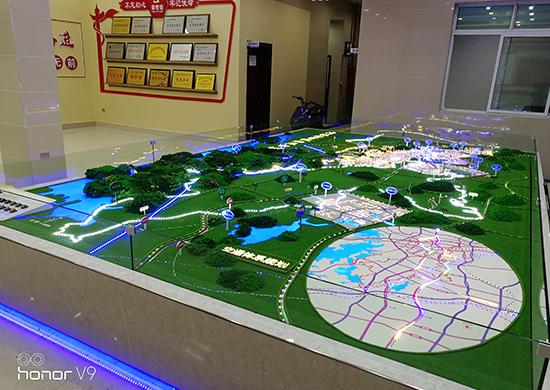 清鎮物流港規劃