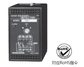 HB21(加热器断线报警 相位控制)
