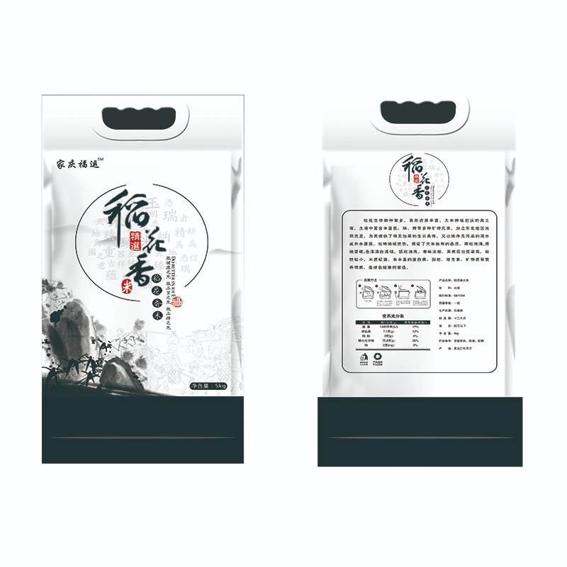 塑料包装系列