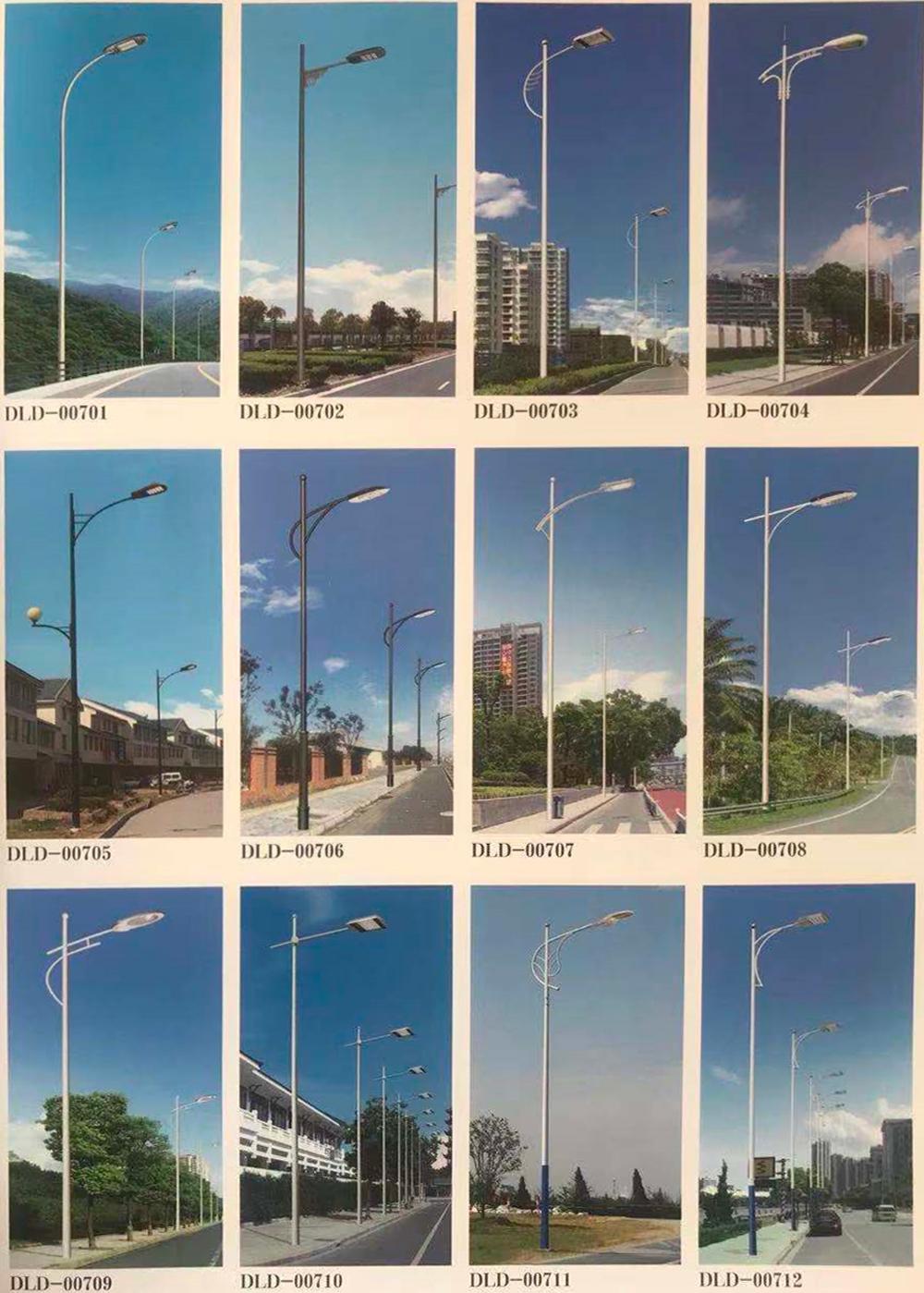 道路灯系列