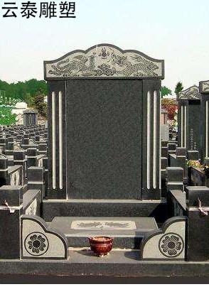 阴阳路系列之抄墓碑